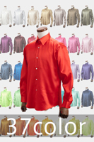 カラーシャツ【37色】・サテンシャツNEWモデル