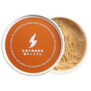 佐渡の藻塩使用 塩キャラメルアイスクリーム