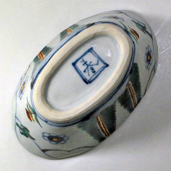 色絵染附 林間文楕円小鉢