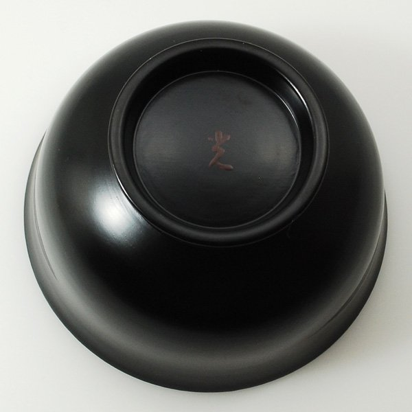 端反椀(黒)