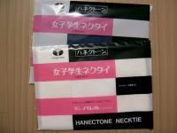 ハネクトーン三角タイ スカーフ