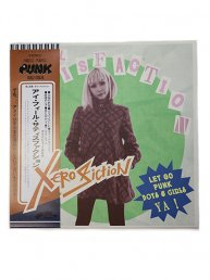 XERO FICTION/I Feel Satisfaction /LP