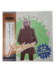 XERO FICTION/I Feel Satisfaction /LP