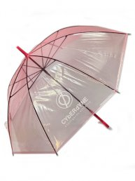 CYbERdYNE Umbrella