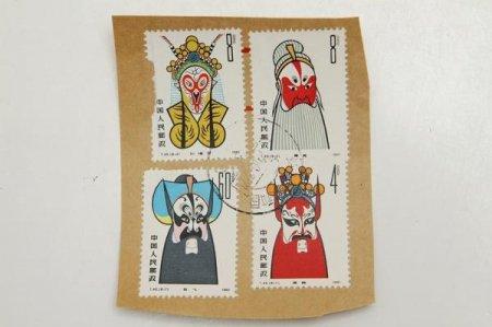 中国人民郵政切手 1980 4枚(台紙貼り付け・印有)★(送料無料)