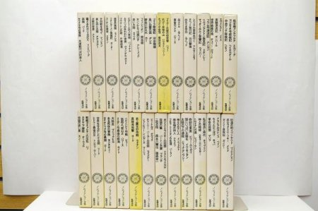 ノンフィクション全集 全24巻 1977年(6巻のみ1972年) ㈱筑摩書房★(送料無料)