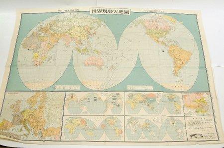 新様式 世界現勢大地図(1:42.000.000) ...