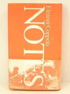 ★ノーツ-コッポラと私の黙示録- 著:エレノア・コッポラ