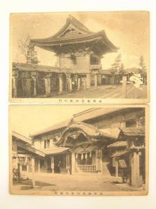 古い絵葉書☆遠州秋葉神社社務所 2枚☆(送料込)
