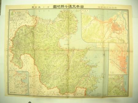 ★大分県(日本交通分県地図) 縮尺=1:220000 大正14年★(送料込み)