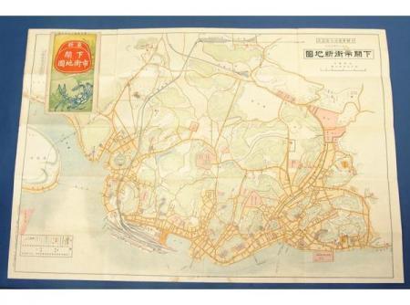 最新 下関市街地図(1:4900)/下関名所地誌 大正十年★(送料無料)
