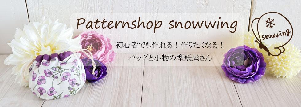 Patternshop snowwing