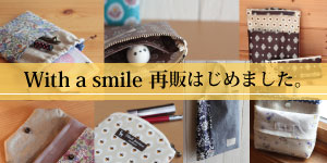 with a smile再販
