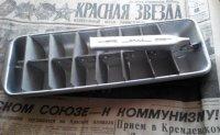 1950's ソビエト初期型ビンテージ製氷皿