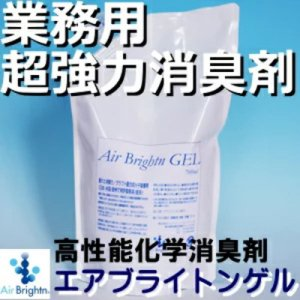 【消臭WEBの消臭剤】お得な業務用大サイズ700ml!お好きな容器に詰め替えて使える強力消臭ゲル!