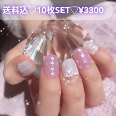 送料込♡10枚SET♡ネイルチップ004