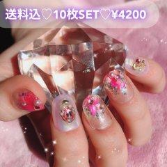 送料込♡10枚SET♡ネイルチップ005
