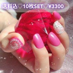 送料込♡10枚SET♡ネイルチップ006