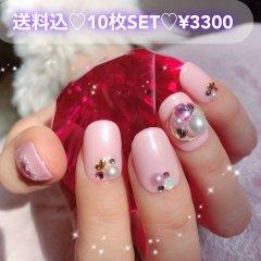 送料込♡10枚SET♡ネイルチップ010