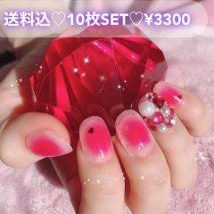 送料込♡10枚SET♡ネイルチップ014