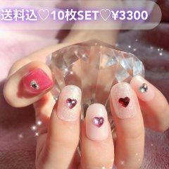 送料込♡10枚SET♡ネイルチップ015