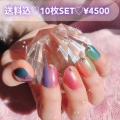 送料込♡10枚SET♡ネイルチップ016