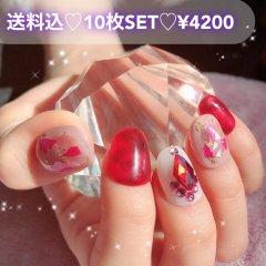送料込♡10枚SET♡ネイルチップ020