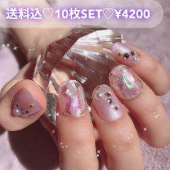 送料込♡10枚SET♡ネイルチップ022