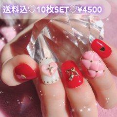 送料込♡10枚SET♡ネイルチップ023