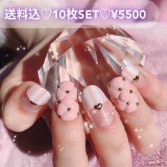 送料込♡10枚SET♡ネイルチップ025
