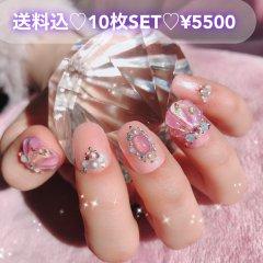 送料込♡10枚SET♡ネイルチップ026