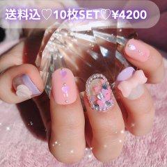 送料込♡10枚SET♡ネイルチップ029