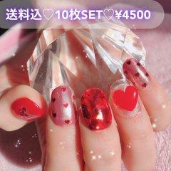 送料込♡10枚SET♡ネイルチップ030