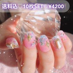 送料込♡10枚SET♡ネイルチップ040