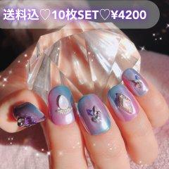 送料込♡10枚SET♡ネイルチップ042