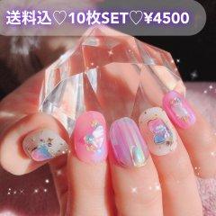 送料込♡10枚SET♡ネイルチップ043