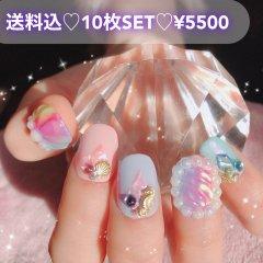 送料込♡10枚SET♡ネイルチップ046