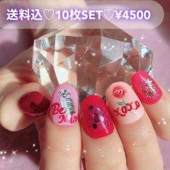 送料込♡10枚SET♡ネイルチップ053