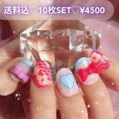送料込♡10枚SET♡ネイルチップ059