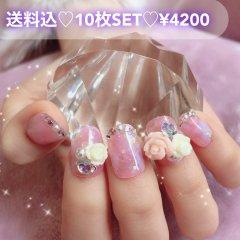 送料込♡10枚SET♡ネイルチップ062