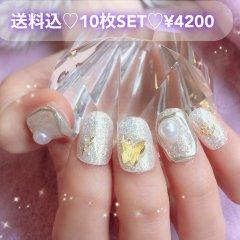 送料込♡10枚SET♡ネイルチップ064