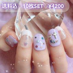 送料込♡10枚SET♡ネイルチップ067