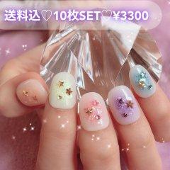 送料込♡10枚SET♡ネイルチップ092