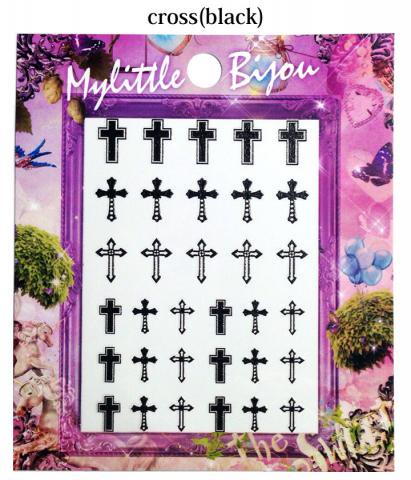 Mylittle Bijou(クロス、ブラック) - 森絵里香プロデュースネイルシール