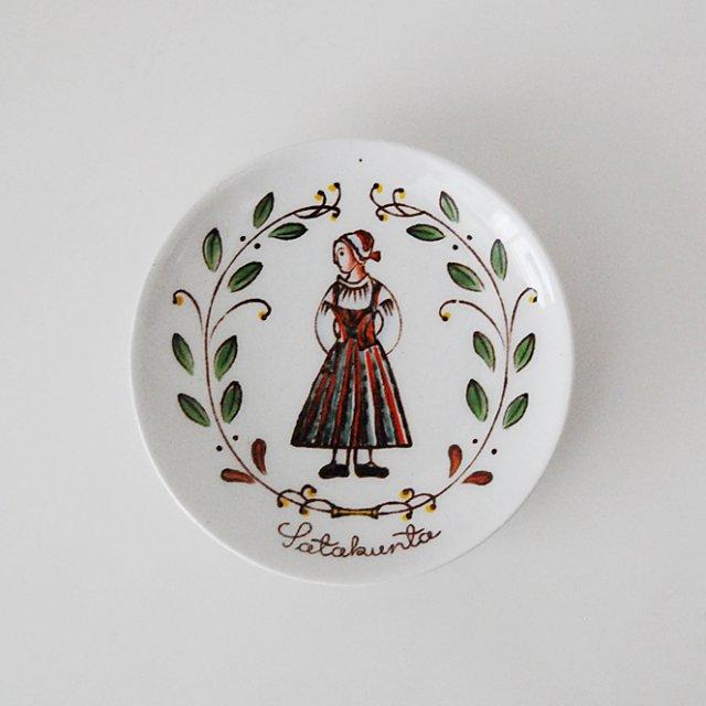 ARABIA NC mini plate a