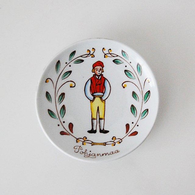 ARABIA NC mini plate c