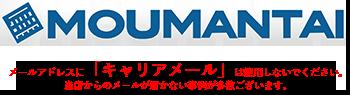 MOUMANTAI オンラインショップ|スマートフォングッズ販売