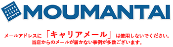 MOUMANTAI オンラインショップ スマートフォングッズ販売