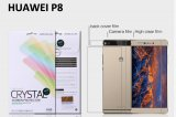 【ネコポス送料無料】Huawei P8 液晶保護フィルムセット クリスタルクリアタイプ