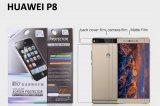 【ネコポス送料無料】Huawei P8 液晶保護フィルムセット アンチグレアタイプ